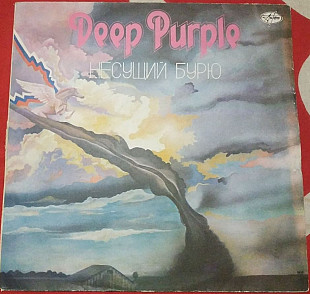 Deep Purple Rus VG/VG+