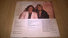 Modern Talking (Ready For Romance) 1986. LP. 12. Vinyl. Пластинка. Ленинград.