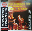 Пластинка Oscar Peterson Trio - At Newport (1957, Re 1982, Mono, Verve UMV 2618, Japan)