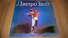 Jethro Tull. Джетро Талл (Greatest Hits) 1969-77. (LP). 12. Vinyl. Пластинка. Ленинград.