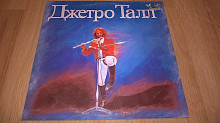 Jethro Tull. Джетро Талл (Greatest Hits) 1969-77. (LP). 12. Vinyl. Пластинка.