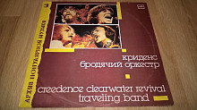 Creedence Clearwater Revival (Traveling Band) 1969-70. (LP). 12. Vinyl. Пластинка. Латвия.