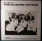 McGUIRE SISTERS The Best Of (Mono) 1982 UK MCA EX\EX