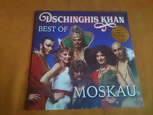Dschinghis Khan ‎– Moskau - Best Of