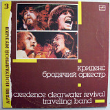 Группа Creedence clearwater revival / Мелодия