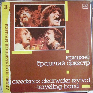 Creedence clearwater revival Traveling band