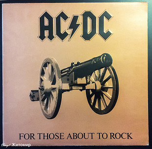 AC/DC ‎– For Those About To Rock (G/F) 1981 Atlantic Ger NM-/NM-