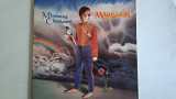 "Marillion ""Misplaced Childhood"" 1985 г"