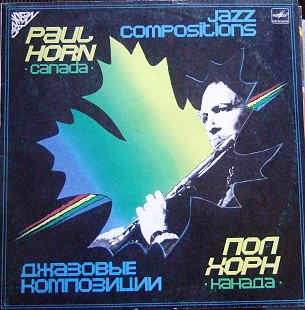 Paul Horn jazz compositions