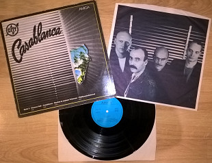 City (Casablanca) 1987. (LP). 12. Vinyl. Пластинка. Germany.