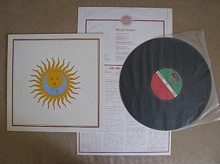 King Crimson - Larks' Tongues in Aspic (LP, Japanese 1-st press)
