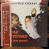 Распродажа! Винил Oscar Pettiford ‎– My little Cello VIJ-5007M Japan