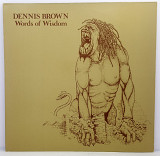 "Dennis Brown – Words Of Wisdom LP 12""(Прайс 31771)"