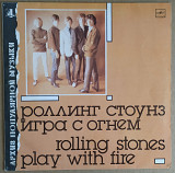 "Rolling Stones ""Play With Fire"" Архів Популярної Музики"" №4 1988 НОВАЯ"