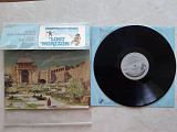 ORIGINAL SOUNDTRACK from the MOTION PICTURE LOST HORIZON music by Burt Bacharach ( BELL 1300 ) CLAP