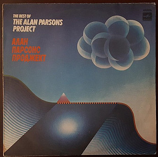 The Alan Parsons Project - The Best