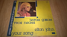 Elton John (Your Song) 1969-71. (LP). 12. Vinyl. Пластинка.