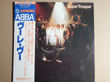 ABBA ‎– Super Trouper (Discomate ‎– DSP-8004, Japan) insert NM-/NM-