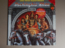 Dschinghis Khan ‎– Rom (Jupiter Records ‎– 202 150-502, Germany) NM-/NM-