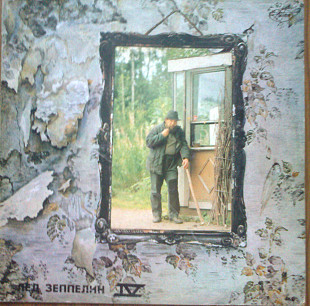 Пластинка винил Led Zeppelin IV (1991)