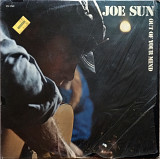 Joe Sun – Out Of Your Mind