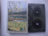 UB-40 RABY COME BACK