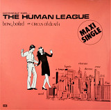 The Human League Being Boiled Circus of Death Maxi Single 45RPM