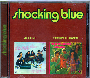 Shocking Blue – At home (1969) / Scorpions dance (1970)