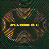 KING CRIMSON''LEVE IN ARGENTINA 2CD