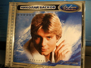 Николай Басков ''DE LUXE COLLECTION''CD