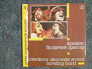 "Creedence Clearwater Revival ""Traveling Band"" (Криденс ""Бродячий оркестр"")"