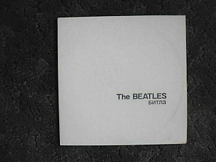 The Beatles (Битлз) 2 LP