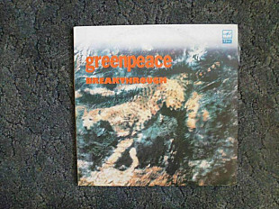 """Greenpeace. Breakthrough"" (Гринпис. Прорыв"") 2 LP"