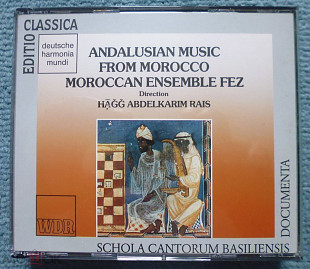 """Andalusian Music from Morocco"" (2 CD) (андалузийская музыка из Марокко)"