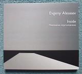 "Evgeny Alexeev ""Inside. Meditative Improvisations"" (Евгений Алексеев)"