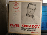 ПАВЕЛ КРИПАКОВ ''RUSSIAN GYPSY SONGS''''10''LP