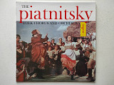 The Piatnitsky Folk Chorus And Orchestra ‎– Russian Songs And Dances