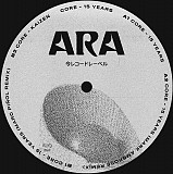 Core ‎– 15 Years - DJ VINYL