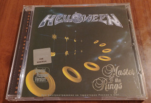 Helloween ‎– Master Of The Rings